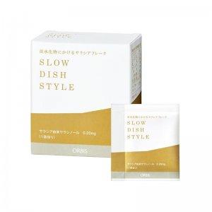 写真:SLOW DISH STYLE(スロー ディッシュ スタイル)ソルティハーブ風味