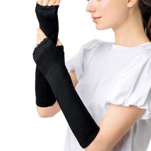 写真:涼感美シリーズ UVカット手袋 ミディアムアームカバー