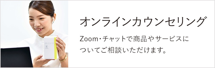 ZOOM beauty consultation