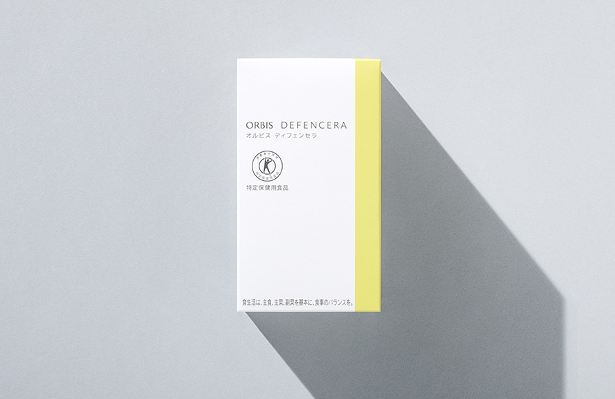e2a743863a79c0 化粧品・スキンケア・基礎化粧品の通販|オルビス公式オンラインショップ