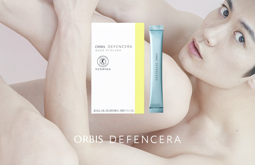 f4c3018d235d 化粧品・スキンケア・基礎化粧品の通販|オルビス公式オンラインショップ